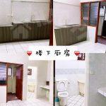 taman permas jaya  terrace house 1650 square foot builtup rental price rm 1,800 #3240