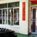mutiara rini double storey terraced house 2940 square foot built-up sale at rm 750,000 in mutiara rini #5765